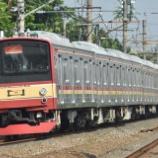 『205系武蔵野線M13編成12連復帰&組成変更』の画像