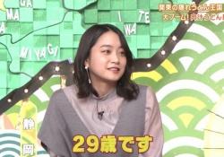【画像】深川麻衣さん、年齢を聞かれて正直に答えた結果www