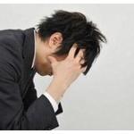 【悲報】ワイ、能力不足という恥ずかしい理由で解雇される…