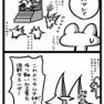 【四コマ漫画】どうしてこうなった。短期間に神にまで上り詰めたキムチロボ