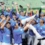『【野球】多田野兼任コーチが大舞台で先発! ミリオンスターズが最終戦で西地区前期優勝決める…BCリーグ』の画像