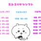 4月です🌸 3日オープンするエスパス(@bar_espace...
