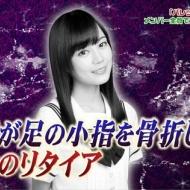 【悲報】 生田絵梨花が罰ゲームから逃げた件wwwwwww アイドルファンマスター
