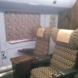 『長崎本線特急「かもめ」のDXグリーン(787系)に乗車してきました!』の画像