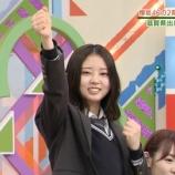 『まさかやってくれるとは!欅坂46鈴本美愉のキャッチコピーが可愛すぎる!【欅って、書けない?】』の画像