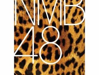 【NMB48】ENTAMEにて上西怜、梅山恋和の新連載がスタート&前田令子のグラビアもきたあああああ