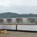『福山市総合体育館周辺整備工事』の画像