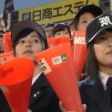 『【乃木坂46】選抜高校野球のスタンドに齋藤飛鳥似の女の子がいる件!!!』の画像