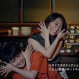 『【元乃木坂46】ファンから感激の嵐…!!!この2人の踊ってる姿がまた見られる日が来るとは…!!!!!!』の画像