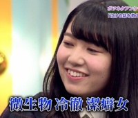 【欅坂46】米さん、感動で泣いたことがなかった…!【欅って、書けない?】