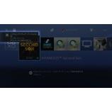 『PS4 システムソフトウエアアップデート 2.02 と Wii U 本体の更新 5.3.0J』の画像