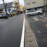 『【福岡】生活技能科の職場見学』の画像