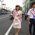 2016年 第43回藤沢市民まつり その32(海の女王・青木美穂)