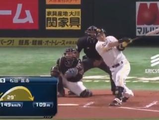 松田宣浩 自身初の2年連続30本塁打達成