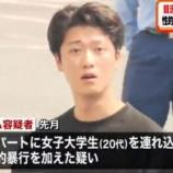 『長浜市の元大学生が性的暴行したのは誰か名前や顔写真を5chが特定か』の画像