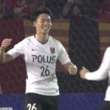 『【新潟】U-20日本代表 浦和DF荻原拓也の期限付き移籍加入を発表‼ 背番号は『7』「自覚と責任を持つためにもこの背番号を希望」』の画像