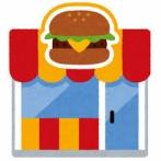 愛知県は半田市のとあるハンバーガー屋がアメリカンすぎると話題に!!もうここアメリカだろwww