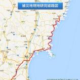 『東日本大震災から学ぶ!(その3)』の画像