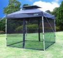 一人用テントを庭に張って一人部屋を作ろうと思うんだが