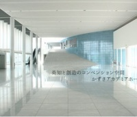【欅坂46】『アンビバレント』ロケ地が判明!