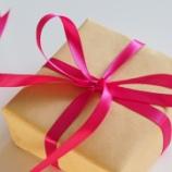 『喜んだフリして彼からプレゼントをもらってしまう』の画像
