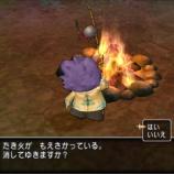 『たき火消さなかったっけ?』の画像