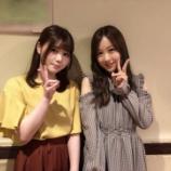 『【乃木坂46】みなみちゃんと理々杏の2ショット・・・可愛さの限界突破wwwwww』の画像