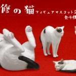 リアルな猫の高品質フィギュアがガチャに登場!「森口修の猫 フィギュアマスコット2」