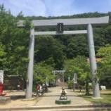 『【愛知】桃太郎神社の御朱印』の画像