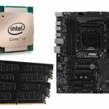 『通常価格より8,000円引き! Intel Core i7-5960X CPU&マザー&メモリ 3点セット発売!』の画像