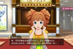 【ミリマス】やよい誕生日おめでとう!
