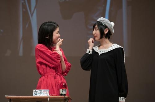 佐倉綾音さんの鼻が眉間から生えてると話題にwwwwwwwwwwwwwのサムネイル画像