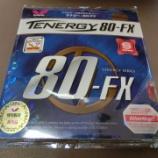『テナジー80FX!』の画像