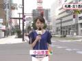 【画像】札幌テレビの女子アナ(24)の割れ目が見えてる