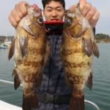 『4月1日 釣果 スロージギング』の画像