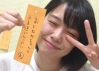 小田えりなの七夕の願い事「織田奈那ちゃんとお友達になりたい」