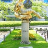 『「裸体像Tシャツ計画 神戸フラワーロード九人衆 No.4 MARINA」』の画像
