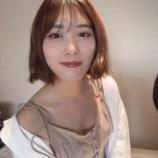 『【速報】伊藤純奈、乃木坂46卒業後 早くも再始動!!!!!!初っ端から異様にセクシーなんだが・・・』の画像