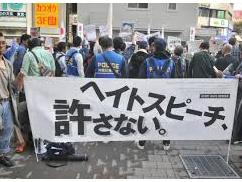 毎日新聞「昭和天皇の肖像を燃やすことの何処がヘイトなのか?説明できる日本人はいない」