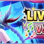 【デレステ】イベント「LIVE Groove Vocal burst」開催!イベントptランキング報酬「二宮飛鳥」 達成pt報酬「西園寺琴歌」