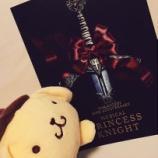 『【乃木坂46】AKB48 渡辺麻友が舞台『リボンの騎士』を観覧した模様!!!』の画像