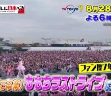 『ももち「YOUは何しに日本へ?」キタ━━━━(゚∀゚)━━━━!!』の画像