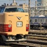 『新潟車両センターの485系T18編成』の画像