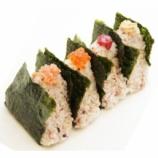 『【おにぎり調査】好きなおにぎりは「鮭」がトップ!2位たらこ 3位辛子明太子 4位ツナマヨネーズ』の画像