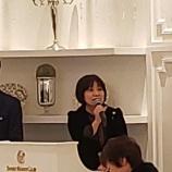『平成30年度 4委員会合同反省会』の画像