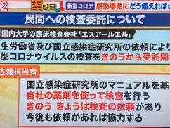 【日本終了】 新型コロナ、健康保険の適用外だった事が判明wwwwww