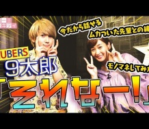 『【末吉9太郎×藤本美貴】ファンも共感!アイドル同士のムカッとあるある』の画像