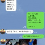 『北朝鮮の「暗号放送」に対するいろんな反応と、ぼくが思ったこと』の画像