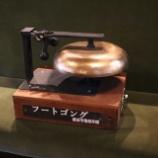 『横浜市営交通100周年探検ツアー2 令和の横浜市電保存館』の画像