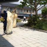 『6月の遠野駅』の画像